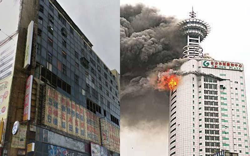 他好奇問掛「為何台灣縣市火車站前都會有一棟被燒過的大樓」網:不要問太多!