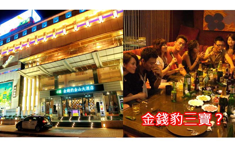 網紅公開「金錢豹鎮店三寶」料多CP值超高  滿滿一桌價錢超划算:吃了馬上想媽媽